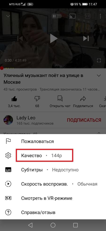 максимальное разрешение видео ютуб