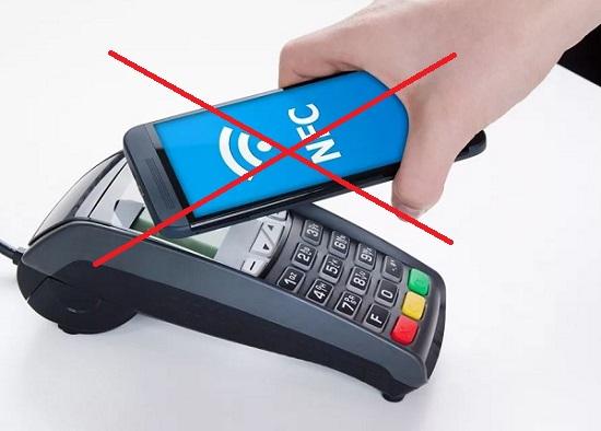 телефоны сяоми без модуля нфс