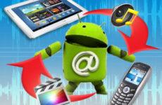 Раздача интернета с телефона на планшет