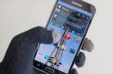 Как настроить чувствительность экрана на телефоне самсунг