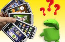 Выбор Китайского телефона