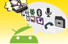 Как освободить внутреннюю память телефона андроид