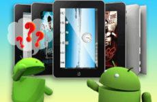 Выбор Китайских планшетов